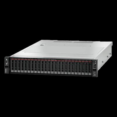 Lenovo ThinkSystem SR650 Rack Server (Xeon 4214)